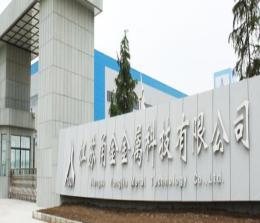 江苏甬金8万吨不锈钢光亮退火生产线项目签约