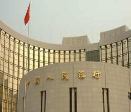 央行接連出招定向支持中小銀行流動性