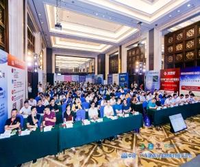 2019第五届中国·广东建筑行业供需对接交流会在广州隆重召开