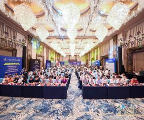 2020第六屆中國·廣東建筑行業供需對接交流會隆重召開
