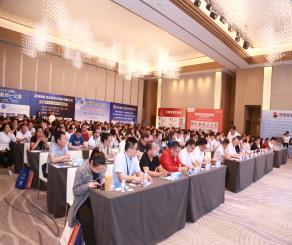 2019中国・陕西建筑行业供需对接交流会隆重召开