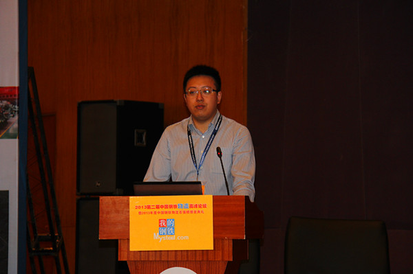 安国杨宁2015_成都量力集团有限公司总经理杨宁发表演讲