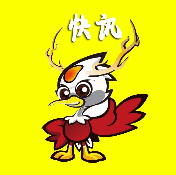 快讯!24日0时起,唐山钢厂停限产50%、铸造业停产!(附影响)