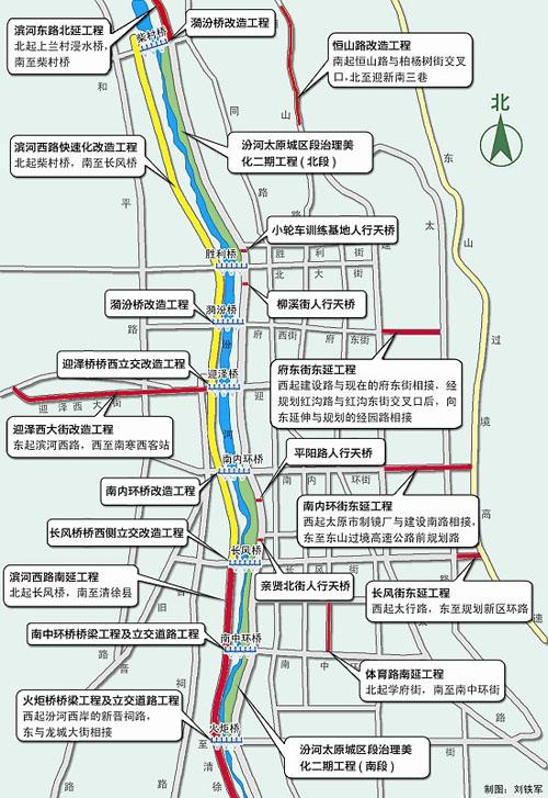 城南新区   控制性详细   规划   土地使用   规划   规划
