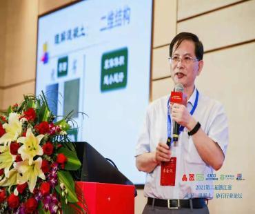 钱晓倩:创品牌,立质量,赋能机制砂行业高质量发展